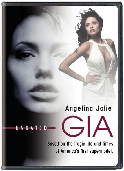 gia unrated