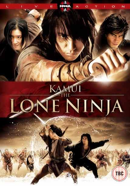Kamui The Lone Ninja (2009) DVDRip with English Hardsubbed